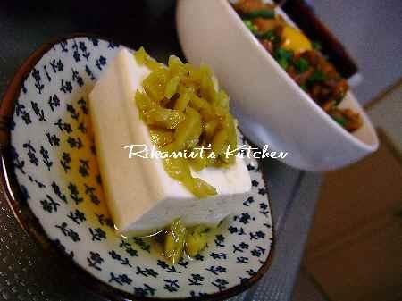 DSCF8・3豆腐の梅醤油掛け