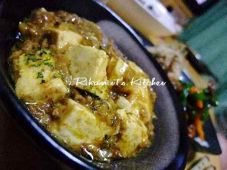 DSCF9・6豆腐アップ