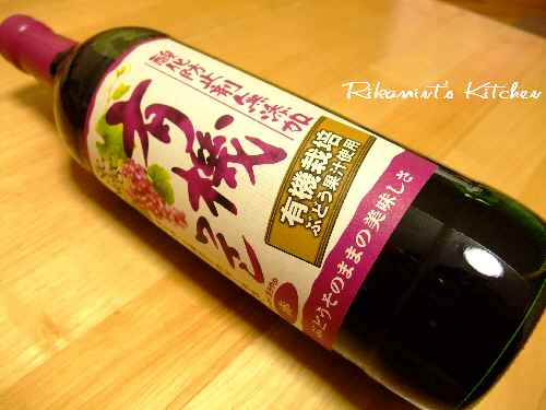 DSCF10・26ワイン
