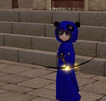 mabinogi_2008_01_21_001てんせー
