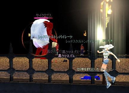 mabinogi_2008_01_23_005ぼすらっす