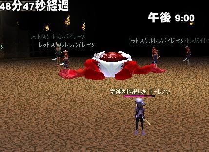 mabinogi_2008_01_23_007うぼあ