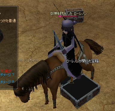 mabinogi_2008_03_15_002れいっぶん