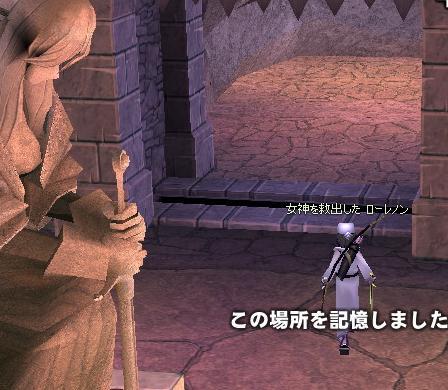 mabinogi_2008_03_17_002いけるうう