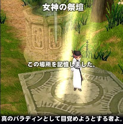 mabinogi_2008_04_05_001ぱららr~