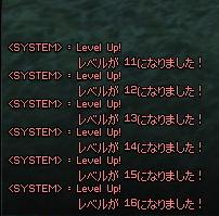 mabinogi_2008_04_07_004いてぇー!