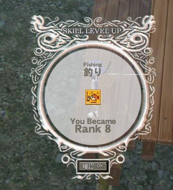 mabinogi_2008_04_10_003らんく8