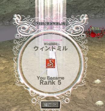 mabinogi_2008_04_12_001らんく5~