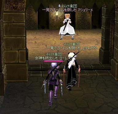 mabinogi_2008_04_12_007G1~