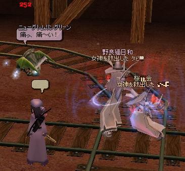 mabinogi_2008_05_05_022ふるぼおおっこ