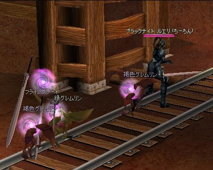 mabinogi_2008_07_11_014第一部隊