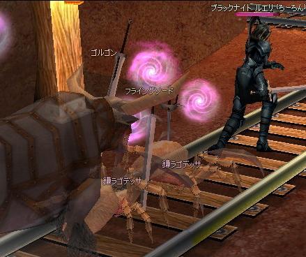 mabinogi_2008_07_11_017第二