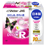 わたしは、きれい派 あざやか写真レーベル DVD-R 10枚パック