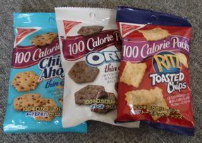 100キロカロリーパック 3種セット