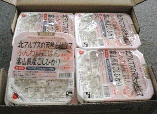 ふんわりごはん 富山こしひかり200g×24入り