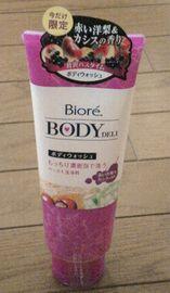 ビオレボディデリ赤い洋梨&カシスの香り