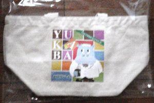 湯カバ教授オリジナルランチバッグ
