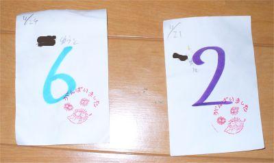 13marason2-1.jpg