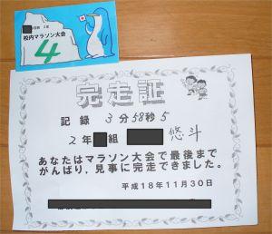 14marason2-2.jpg
