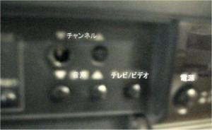 20060201145329.jpg