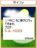 31-pet_shima.jpg