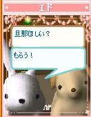 34-pet_shima2.jpg