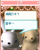 35-pet_shima2.jpg