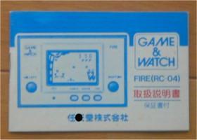 43-gamewatch2.jpg