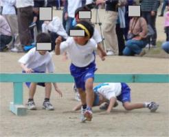 54-undou_syougai.jpg