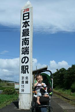 nishioyama1