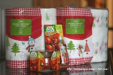 クリスマス!クリスマス!