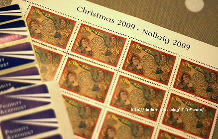 '09 X'mas stamps