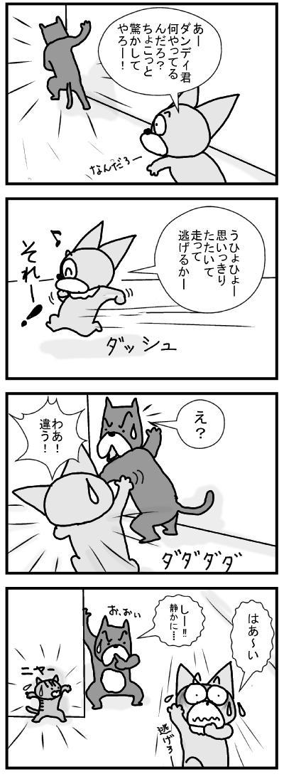 541 間違えたー ブログ用