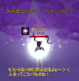 20090205214738(1).png