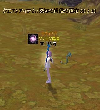 20090225133536-crop.jpg