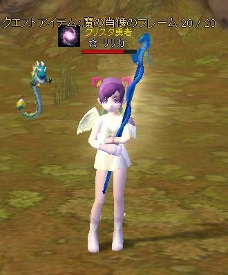 20090227012905-crop.jpg