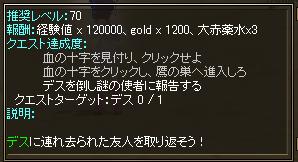 20090312040526-crop.png