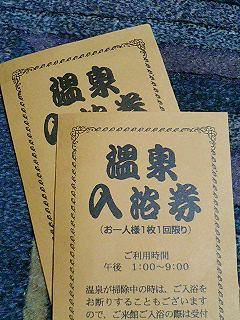 20060107224818