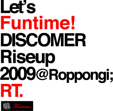 funtime2009