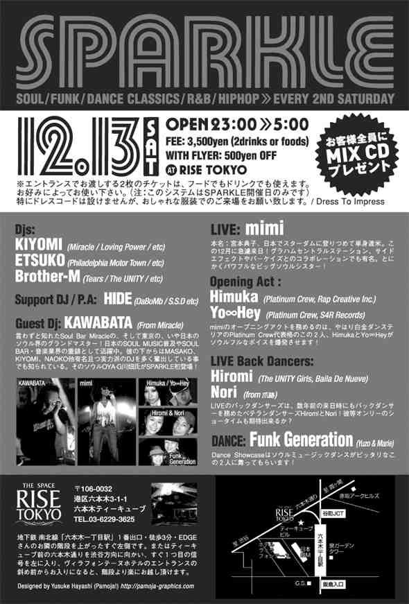sp12_back