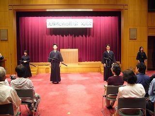 たづくり演武2008_06