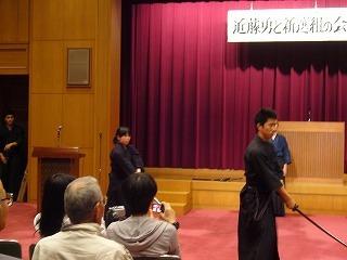 たづくり演武2008_08