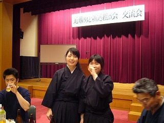 たづくり演武2008_16
