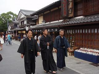 伊勢2008_09