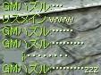 ris0299.jpg