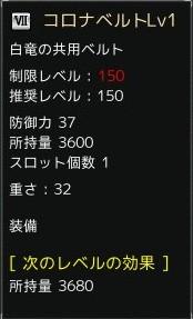 ris0496.jpg