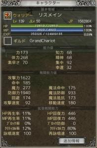 ris0526.jpg