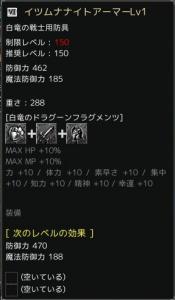 ris0535.jpg