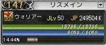 ris0672.jpg