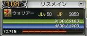 ris12.jpg